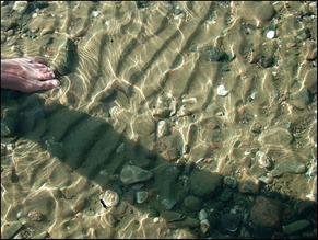 Мелкая рябь течения
