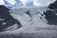 Ледник 33