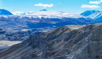 Долина Чагана